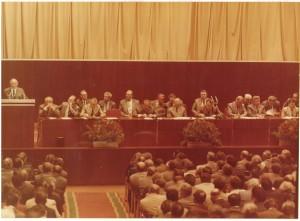 Засідання всесоюзного семінару – наради по агрохімічному обслуговуванню сільського господарства (18-20 серпня 1982 р.       м. Харків)